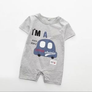 Other - I'm a little Classic Boy's Romper 6 mth